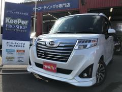 トールカスタムG SAII 4WD 展示デモカー