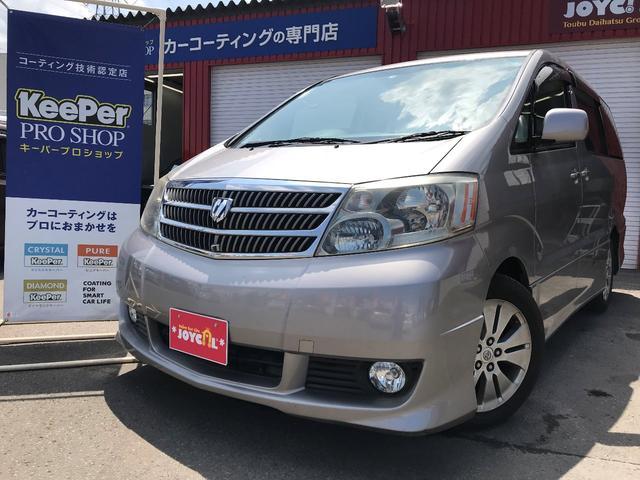 トヨタ AS プレミアム 4WD ナビ エアロ リヤモニター
