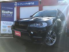 BMW X5xDrive 35dブルーパフォーマンス Mスポーツ 4WD