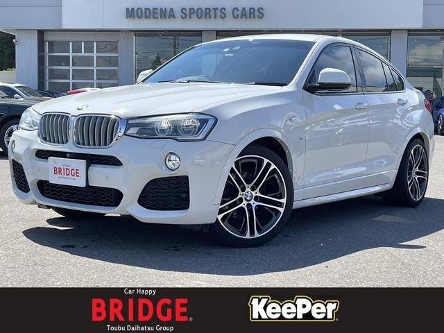 BMW xDrive 28i Mスポーツ 4WD インテリジェントセーフティー 黒革シート 純正ナビ 地デジTV トップビュー&バックカメラ 純正20インチアルミ パワーバックドア Bluetooth スペアキー ETC