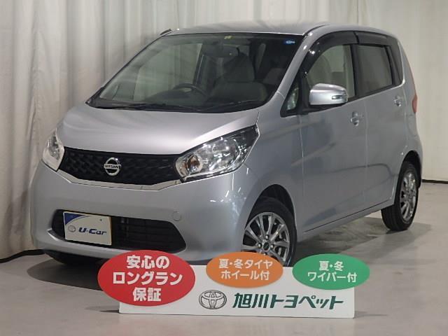日産 X 4WD