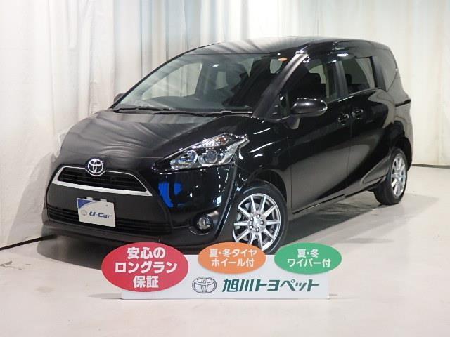 トヨタ X クルマイスシヨウ