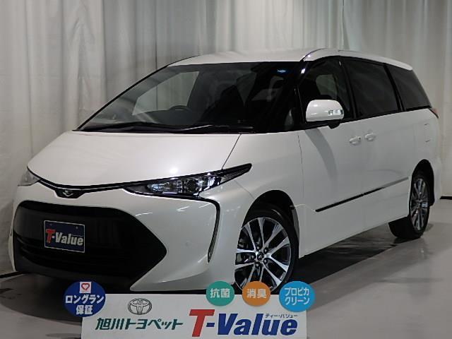 トヨタ アエラス 4WD TV