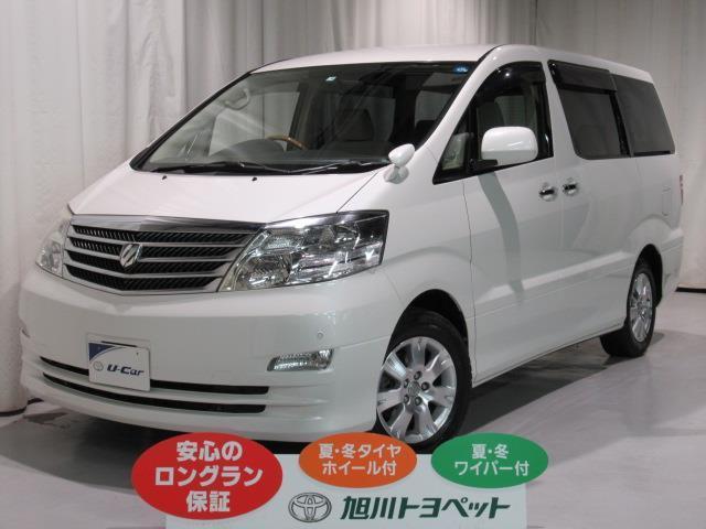 トヨタ AX Lエディション 4WD
