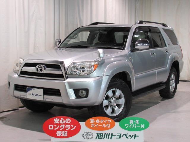 トヨタ SSR-Xリミテッド 4WD