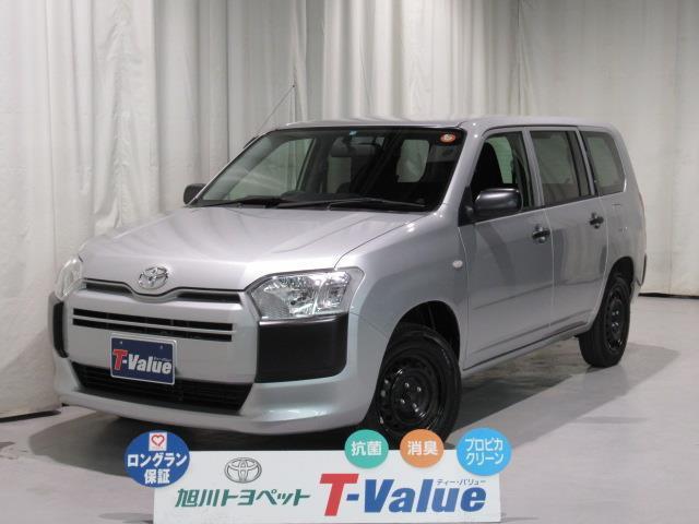 UL 4WD TV(1枚目)