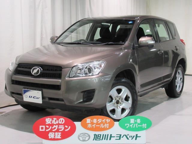 トヨタ X 4WD