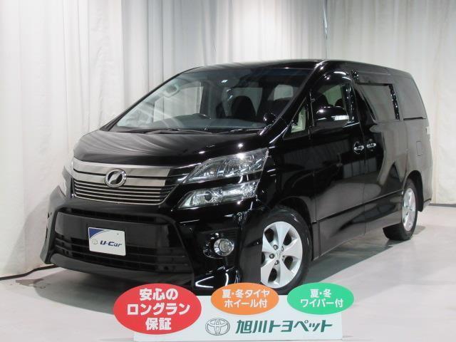 トヨタ 2.4Z Gエディション 4WD