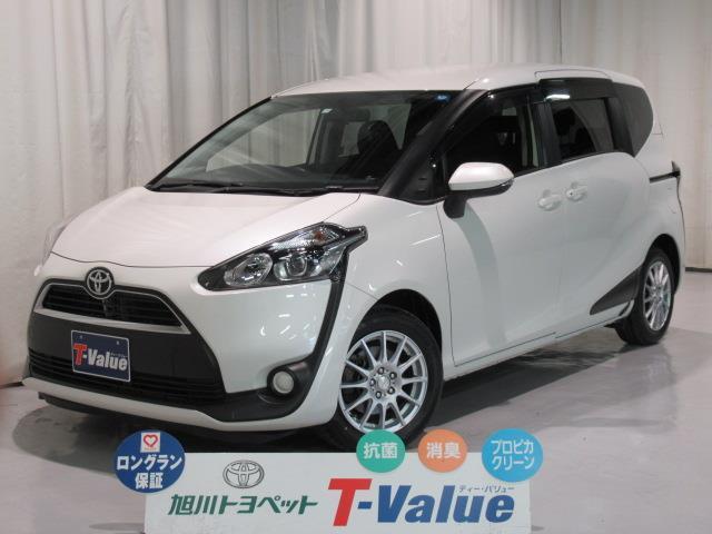 トヨタ X TV