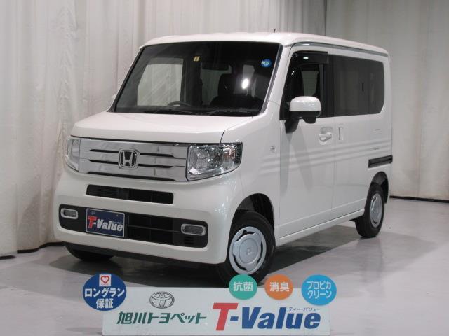 ホンダ 4WD TV
