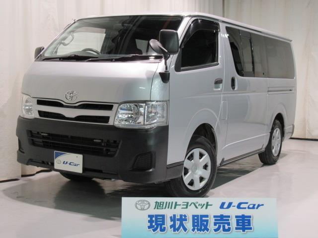 「トヨタ」「ハイエースバン」「その他」「北海道」の中古車
