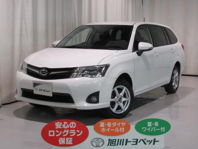 トヨタ 1.5XビジネスP 4W
