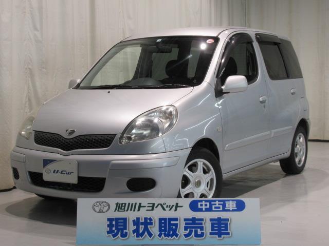 トヨタ ファンカーゴ Xリヤリビングバージョン