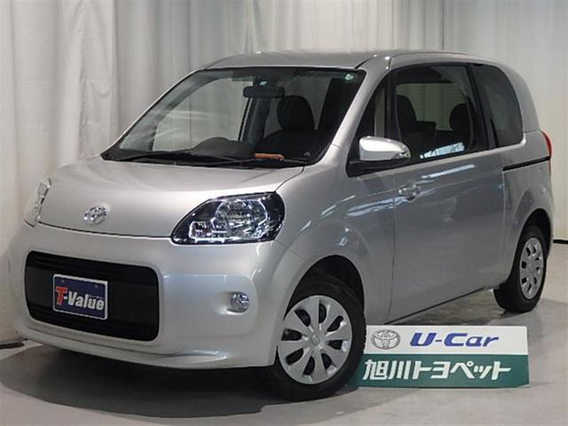 トヨタ 1.5 X 4WD