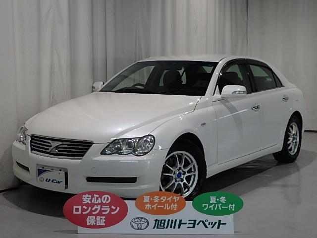トヨタ 250G Four