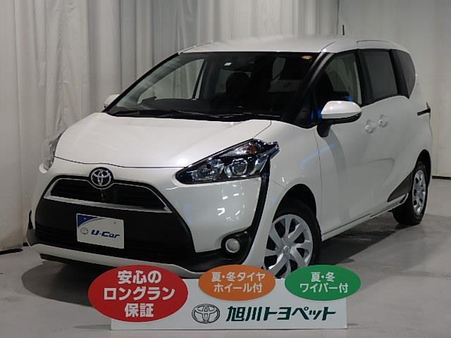 トヨタ G ナビレディP 4WD TV