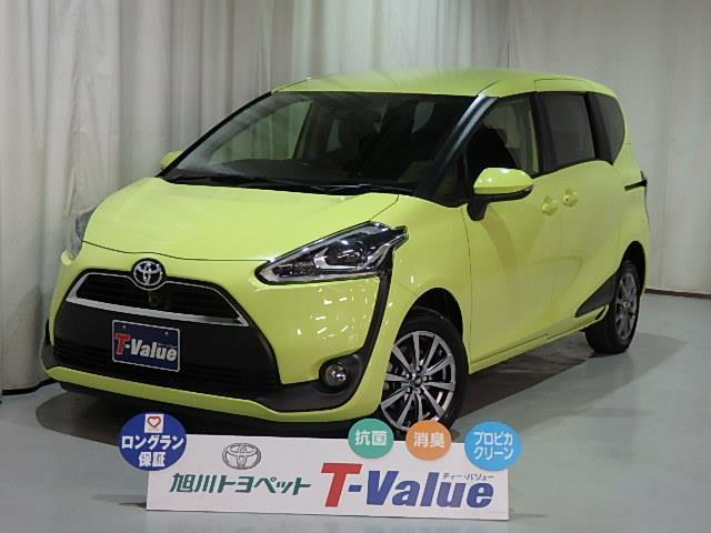 トヨタ G TV