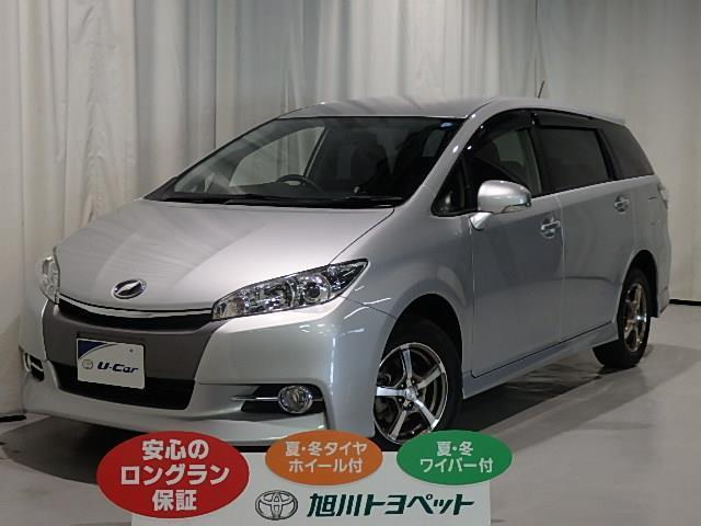 トヨタ 1.8A 4WD