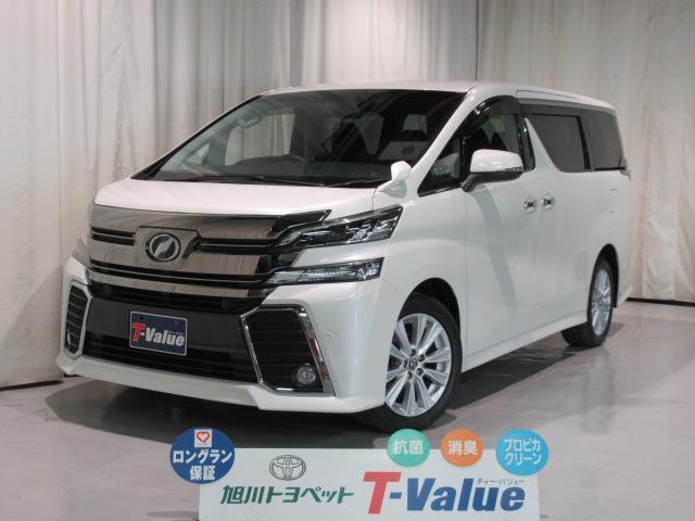 トヨタ Z Aエディション TV