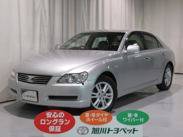 トヨタ 250G Fourプライムセレクション