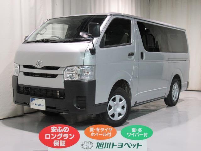 トヨタ ロングDX TV