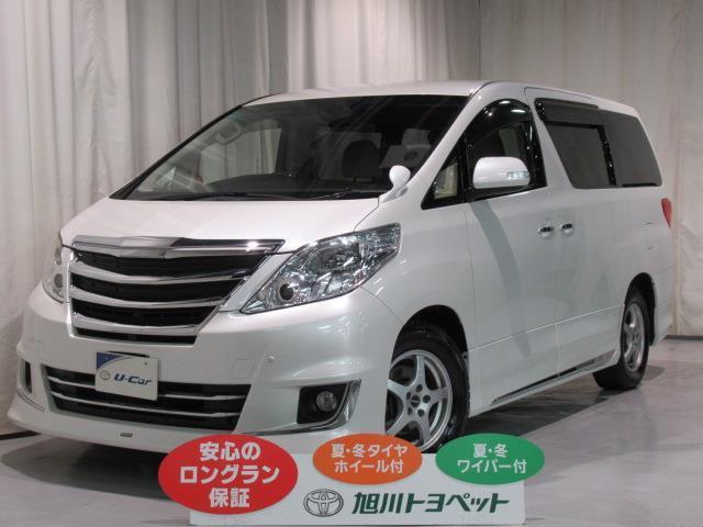 トヨタ 240G 4WD