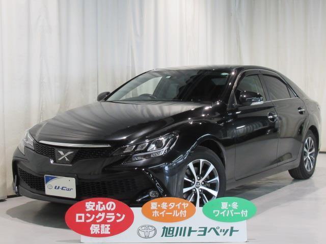 トヨタ マークX 250S Four