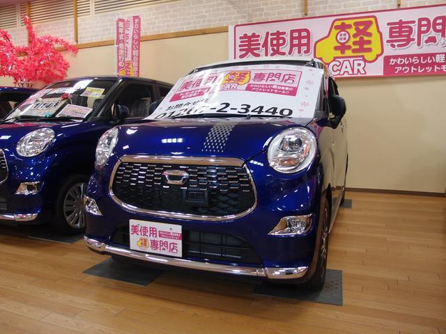 ダイハツ スタイルG SAII 4WD オプションデカール