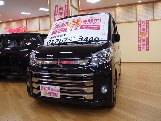 三菱 カスタムT セーフティプラスエディション 4WD ナビつき