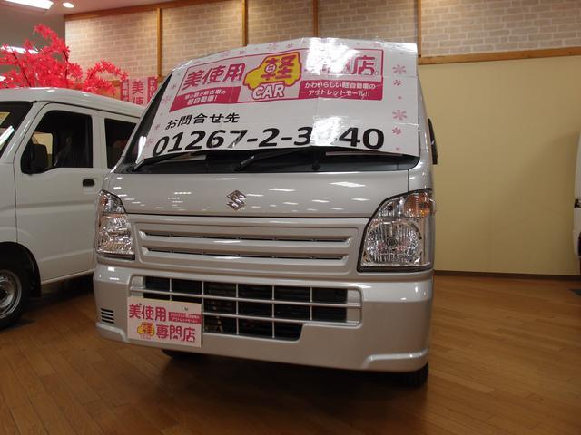 スズキ L 4WD リクライニング ABS パワステ エアコン