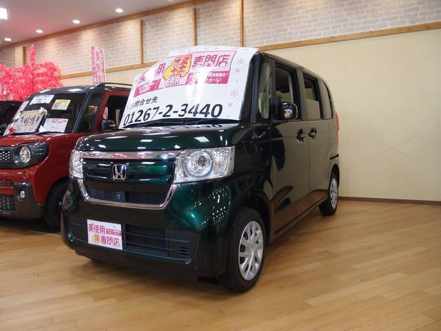 ホンダ G・EXホンダセンシング 4WD ETC バックカメラ