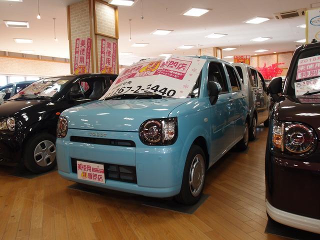 ダイハツ X SAIII 4WD LEDライト 届出済未使用車
