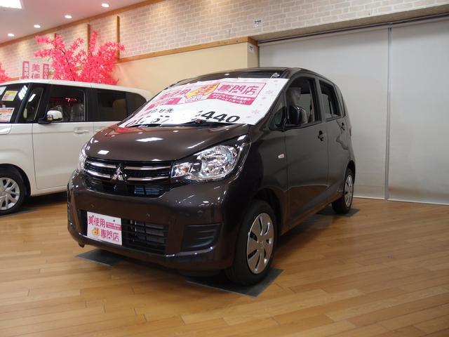 三菱 M e-アシスト プラスエディション 4WD ナビ カメラ
