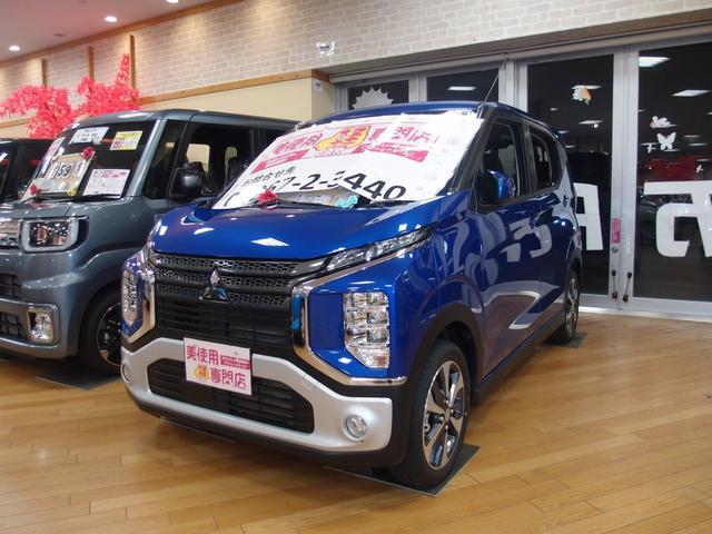 「三菱」「eKクロス」「コンパクトカー」「北海道」の中古車