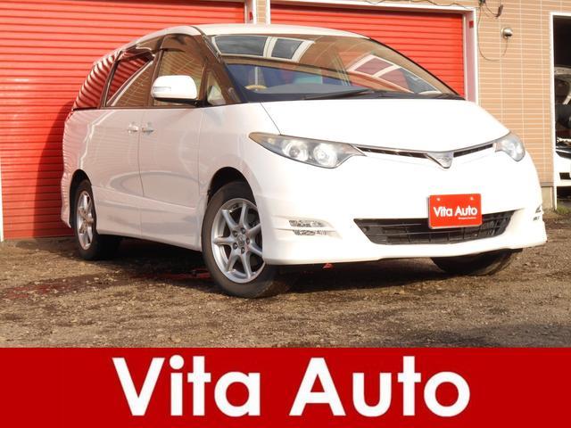 トヨタ 2.4アエラス Gエディション 4WD  両側パワスラ