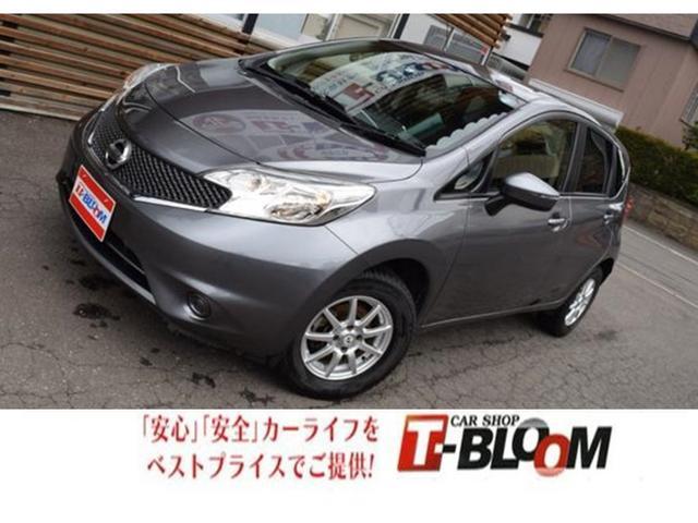 日産 X FOUR Vセレクション+セーフティ 4WD ETC