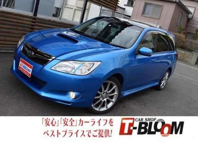 2.0GT 4WD 黒革 Gルーフ ナビ Bカメ ETC(1枚目)
