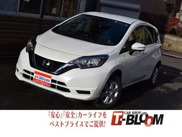 日産 X FOUR スマートセーフティエディション 4WD ナビ アラウンドビュー ETC Bluetooth対応ナビ