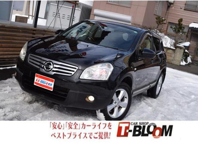 20G FOUR 4WD ナビ フルセグ スマートキー サンルーフ HID DVD再生(1枚目)