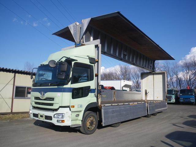「その他」「クオン」「トラック」「北海道」の中古車