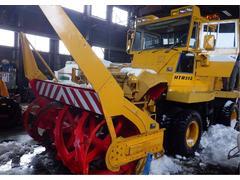 日本ロータリ除雪車 HTR202