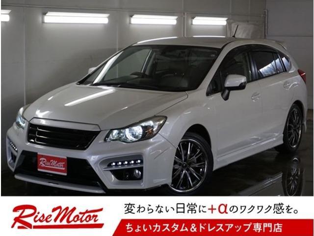 スバル 2.0i-Sアイサイト・4WD・本州仕入・ケンスタイルエアロ