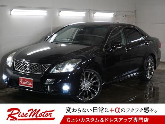 トヨタ アスリート・4WD・スペシャルPKG・ブラポリ18・LED