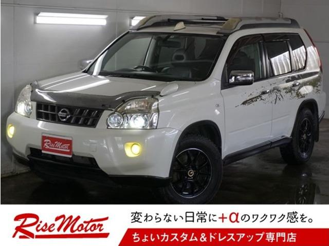 日産 20Xt・4WD・寒冷地・本州仕入・HPルーフ・外SDナビ