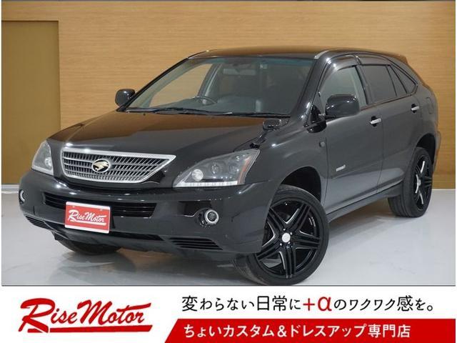 トヨタ Lパケ アルカンターラ・4WD・本州仕入・JBL・外20AW