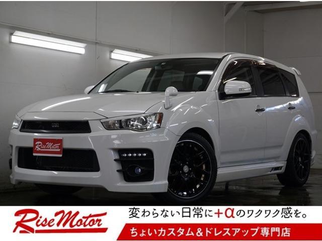 三菱 ローデスト24G 4WD・本州仕入・19AW・新品夏・車高調