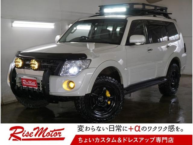 三菱 ロングエクシード 4WD・本州仕入・リフトUP・ブラットレイ