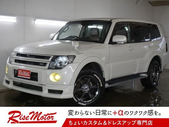 三菱 パジェロ エクシード プレミアムED 4WD 本州車・MKW新品夏T