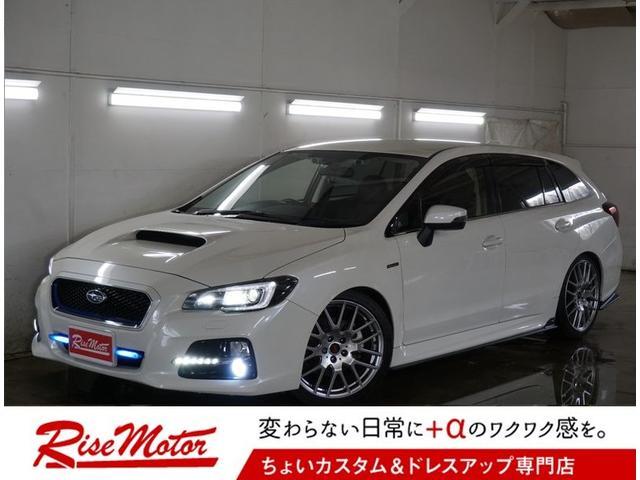 スバル 2.0GT-Sアイサイト 4WD 本州車・車高調・エンスタ
