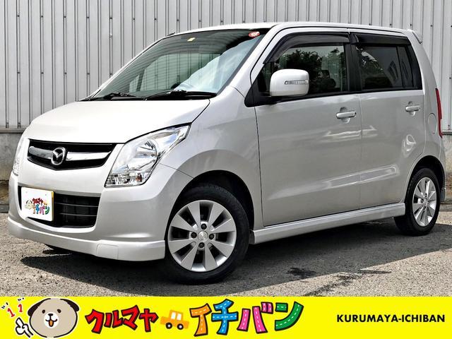 マツダ XSスペシャル夏冬タイヤ付 サビ無 車検整備R3年